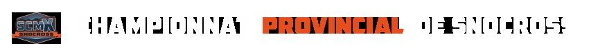 SCMX Logo